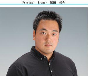 福田 俊介